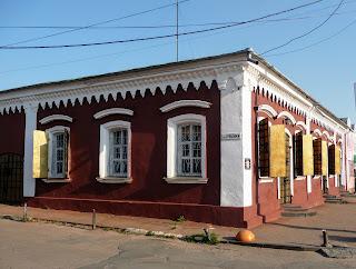 Нежин. Черниговская обл. Магазин