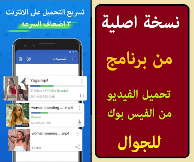 """""""تحميل برنامج تنزيل الفيديو من الفيس بوك للجوال"""" """"تنزيل برنامج تحميل الفيديو من الفيس بوك للجوال"""" """"برنامج تحميل الفيديو من الفيس بوك للجوال"""" """"برنامج تحميل الفيديو من الفيس بوك للجوال للايفون"""" """"برنامج تحميل الفيديو من الفيس بوك للجوال اندرويد"""" """"برنامج تحميل الفيديو من الفيس بوك للموبايل"""" """"تحميل برنامج تنزيل فيديوهات من فيسبوك"""" """"تنزيل برنامج تحميل الفيديو من الفيسبوك"""" """"تنزيل برنامج تنزيل فيديوهات من فيسبوك"""" """"تحميل برنامج تنزيل فيديوهات فيس"""" """"تحميل برنامج تنزيل الفيديو من الفيسبوك"""" """"برنامج تنزيل فيديو من الفيس للاندرويد"""" """"تنزيل برنامج تنزيل فيديوهات فيس"""" """"تحميل برنامج تنزيل فيديوهات من الفيسبوك"""" """"تطبيق تحميل الفيديو من الفيس بوك للجوال"""" """"تنزيل برنامج تحميل الفيديوهات من الفيسبوك"""" """"تنزيل برنامج تحميل الفيديو من الفيس"""" """"برامج التنزيل من الفيس بوك"""" """"برنامج ينزل الفيديوهات من الفيس بوك"""" """"برنامج تنزيل فيديوهات من الفيس على الايفون"""" """"برنامج تنزيل الفيديوهات من الفيس للايفون"""" """"برنامج تنزيل فيديو من الفيس للكمبيوتر"""" """"برنامج لتحميل مقاطع الفيديو من الفيس"""" """"برنامج تحميل الفيديو من الفيس بوك موبايل"""" """"برنامج تحميل فيديو من الفيس بوك للموبايل"""" """"برنامج تحميل الفيديو من الفيس بوك مجانا"""" """"برنامج تحميل الفيديو من الفيس للكمبيوتر"""" """"برنامج ينزل الفيديوهات من الفيس"""" """"تحميل برنامج تنزيل الفيديوهات من فيسبوك"""" """"تحميل برنامج تنزيل فيديوهات من على فيسبوك"""" """"برنامج تحميل فيديوهات من فيسبوك للايفون"""" """"برنامج تحميل الفيديوهات من فيسبوك"""" """"برامج تحميل فيديوهات من فيسبوك"""" """"تنزيل برنامج تحميل فيديو من فيسبوك"""" """"تحميل برنامج تحميل فيديو من فيسبوك"""" """"تحميل برنامج تنزيل فيديوهات من الفيس"""" """"تنزيل برنامج تحميل فيديوهات من الفيس"""" """"تنزيل برنامج تنزيل فيديوهات من الفيس"""" """"تنزيل برنامج تحميل مقاطع الفيديو من الفيسبوك"""" """"تنزيل برنامج تحميل فيديو الفيسبوك"""" """"تنزيل برنامج تحميل الفيديو من الفيس بوك للكمبيوتر"""" """"تنزيل برنامج تحميل الفيديو من الفيس بوك للكمبيوتر مجانا"""" """"تنزيل برنامج تحميل الفيديو من الفيس بوك مجانا"""" """"تنزيل برنامج تحميل الفيديو من الفيس بوك بجودة عالية"""" """"تنزيل برنامج تحميل الفيديو من الفيس بوك للايفون"""" """"برنامج تحميل الفيديو من الفيسبوك apk"""" """"برنامج تحميل فيديو من الفيس بوك apk"""" """"تنزيل برنامج تحميل فيديوهات"""