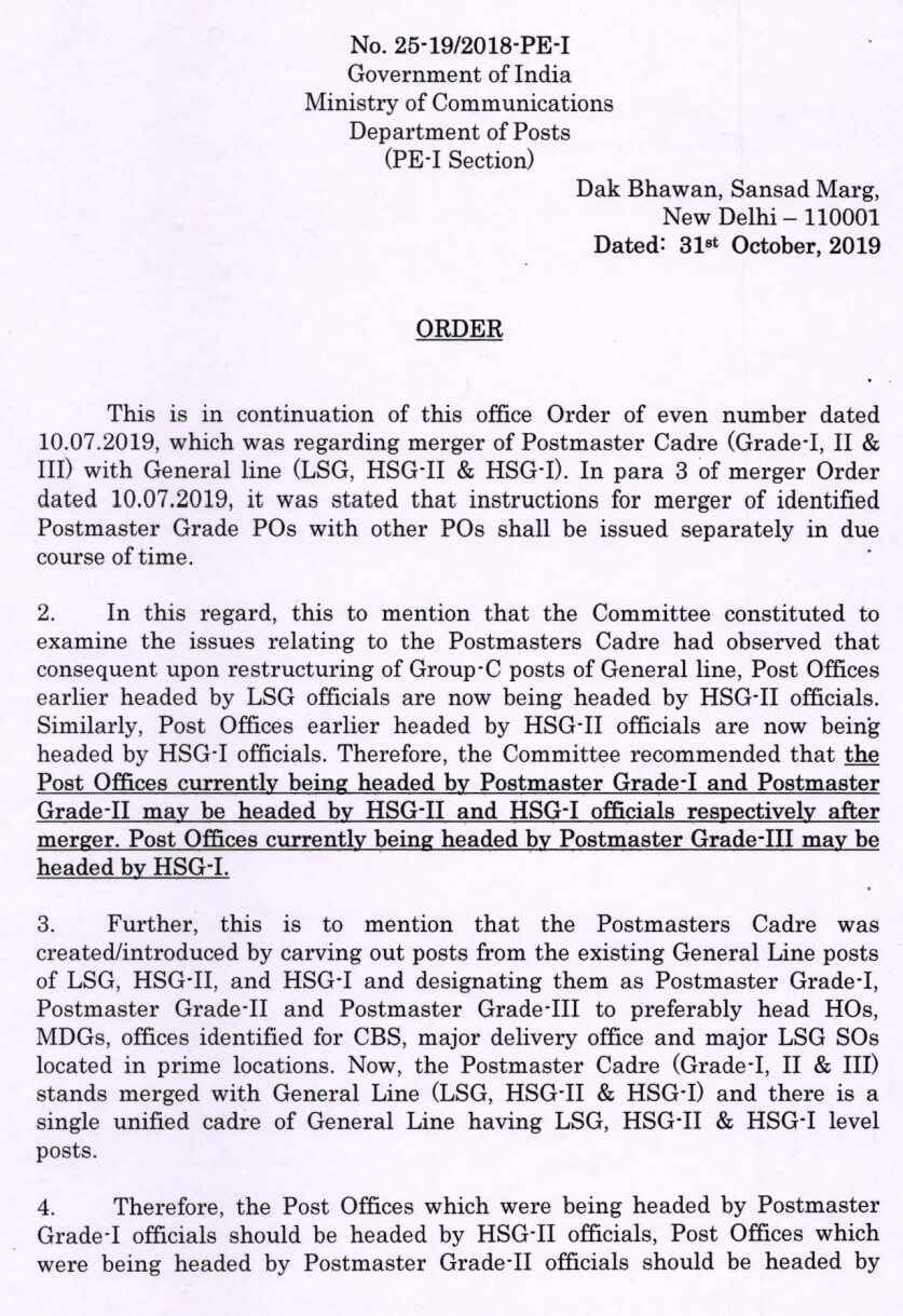 Merger of Postmaster Cadre with General Line in India Post