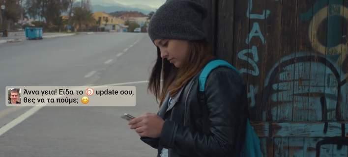 Πολωνία έφηβος σεξ βίντεο πορνοστάρ Avalon
