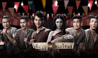 film thailand terlucu terbaru
