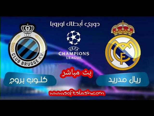 بث مباشر Club brug vs Real Madrid بدون تقطيع بمختلف الجودات