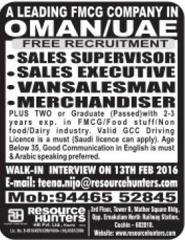 Gulf Jobs for Malayalees: oman