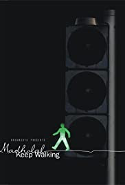 Madholal Keep Walking 2009