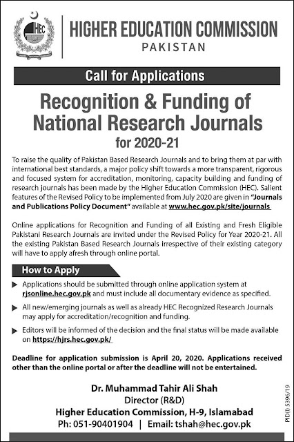 Call for Applications Higher Education Commission Pakistan Islamabad