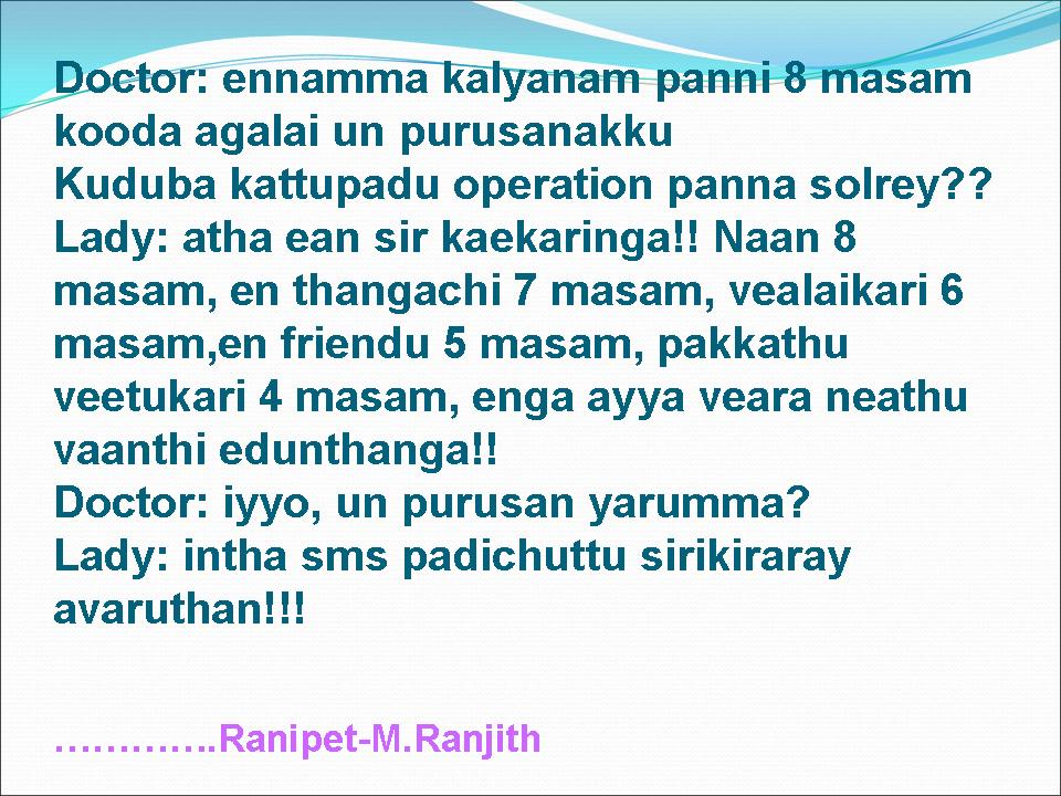 doctor meaning in tamil