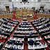Μάσκα και στη Βουλή! Η απόφαση του Προέδρου για το πότε θα είναι υποχρεωτική