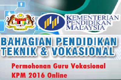 Pengambilan Guru Interim Vokasional KPM 2016 Online