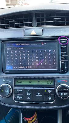 NavigationDisk | Car Radio Unlock | 日本のカーラジオロック解除ソリューション WhatsApp%2BImage%2B2020-03-12%2Bat%2B9.47.30%2BPM NSCP W64 Radio ERC Unlock Brands  toyota nscp w64 toyota erc unlock