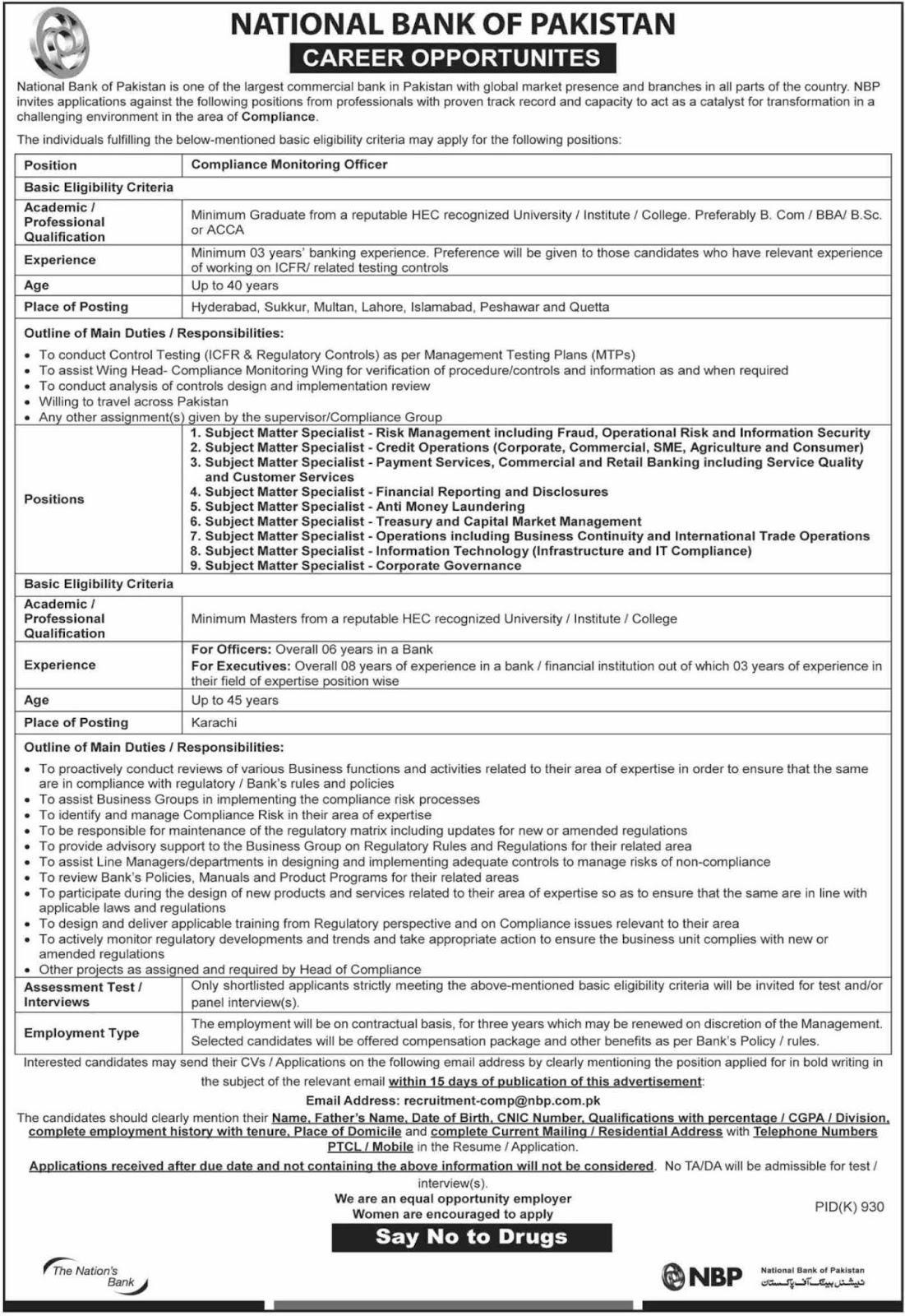 Latest National Bank of Pakistan NBP Jobs 2019