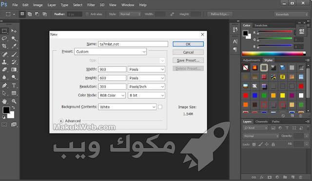 تحميل برنامج فوتوشوب للكمبيوتر CC photoshop عربي مجانا