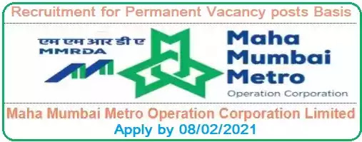 MMMOCL Permanent Job Vacancy Recruitment 2021
