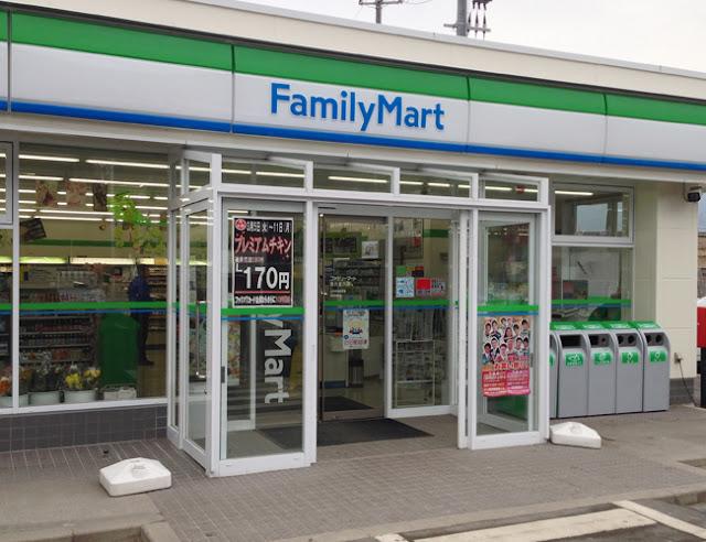 convenience store japan-34