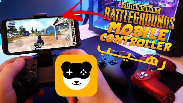 تحميل تطبيق Panda Gamepad Pro مجانا