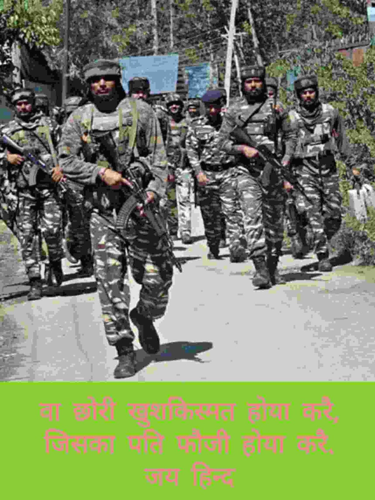 Best Army Shayari In Hindi | Happy Indian Army Day Quotes Download
