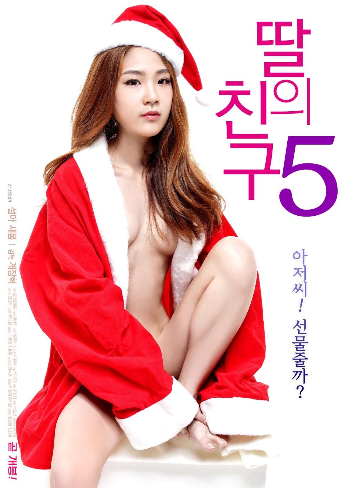 I Don't Like Younger Men 5 Full Korea 18+ Adult Movie Online Free
