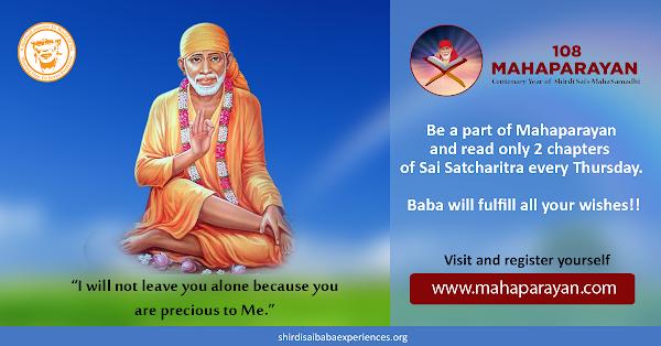 "Sai Baba Answers  Shirdi Sai Baba Grace Blessings   Shirdi Sai Baba Miracles Leela   Sai Baba's Help   Real Experiences of Shirdi Sai Baba   Sai Baba Quotes   Sai Baba Pictures   http://www.shirdisaibabaexperiences.org"" border="