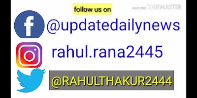 https://www.rahsya.net/2021/06/hindi-shayari-good-morning-to-good_17.html