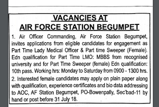 AFS Begumpet Recruitment 2018
