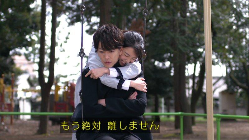 Koi wa Tsuzuku yo Dokomademo - Episode 10 END