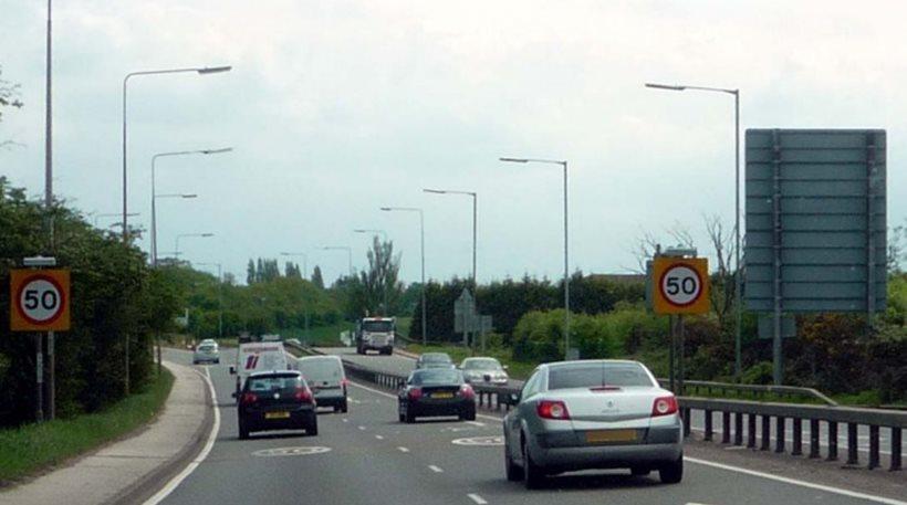 Όταν ένας Έλληνας από τα Χανιά παραβίασε το όριο ταχύτητας στη Βρετανία, είχε δύο επιλογές...