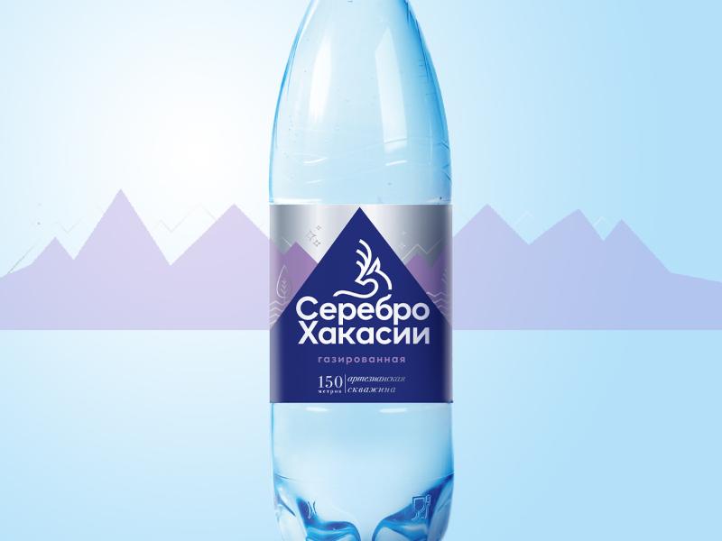 Silver of Khakassia