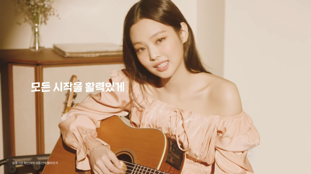 Become a Brand Ambassador, BLACKPINK's Jennie Gives a 'Deadly' Smile for The 'Vita500'