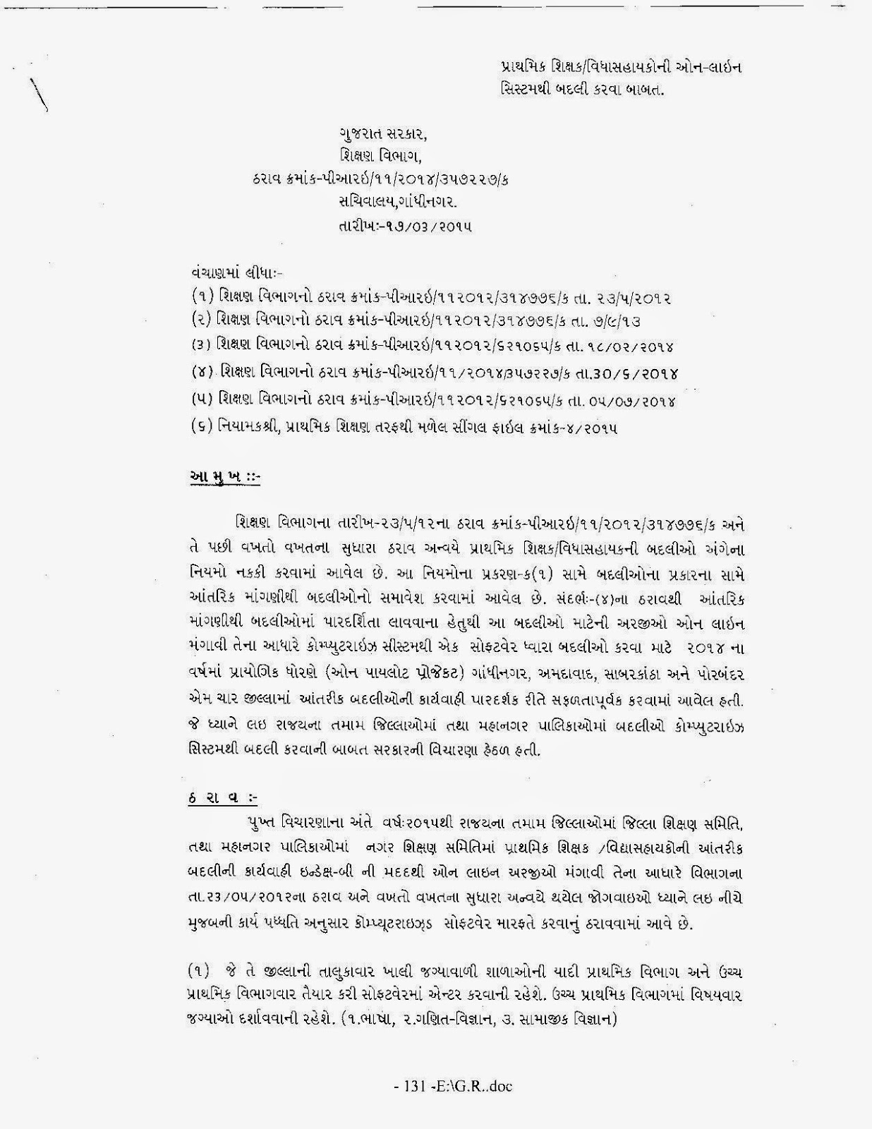 formal essay about education << college paper service formal essay about education