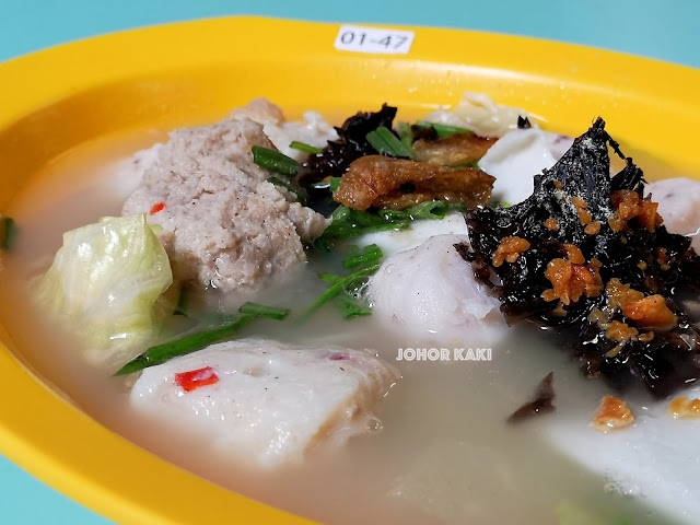 Sotong_Soup