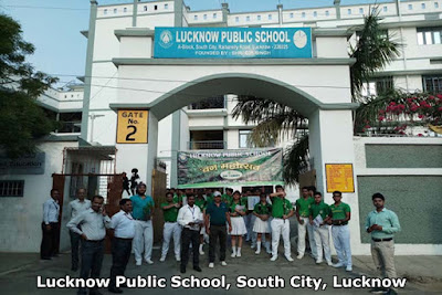 Lucknow Public School, South City, Lucknow