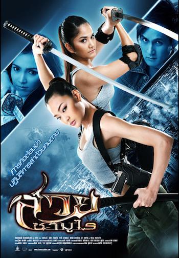 Vanquisher 2009 Dual Audio Hindi Full Movie Download