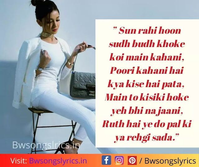 hindi quotes for whatsapp