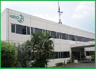 Lowongan Kerja Jobs : Front Office (Receptionist), Administration Support, QA System Staff Min SMA SMK D3 S1 PT Kao Indonesia Membutuhkan Tenaga Baru Besar-Besaran Seluruh Indonesia