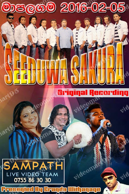 SEEDUWA SAKURA LIVE @ MAPALAGAMA 2016-02-05