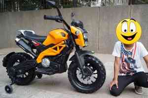 Kids bike in 2021