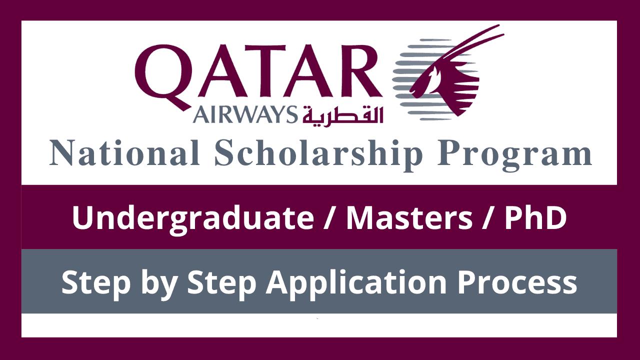برنامج المنح الوطنية للخطوط الجوية القطرية 2022