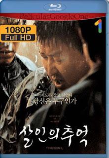 Memorias De Un Asesino[2003] [1080p BRrip] [Castellano-Coreano] [GoogleDrive] LaChapelHD