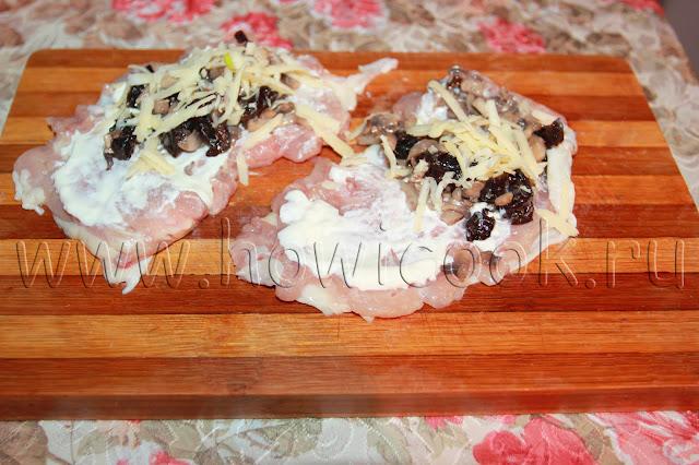 рецепт куриных рулетиков с грибами и черносливом с пошаговыми фото