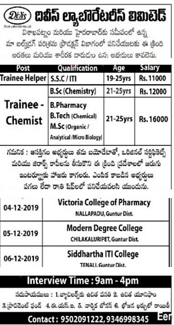 Divis Laboratories walk-in interview Freshers on 4th - 6th Nov' 2019