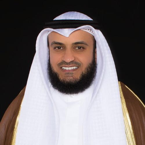 تحميل أناشيد مشاري راشد العفاسي كاملة mp3