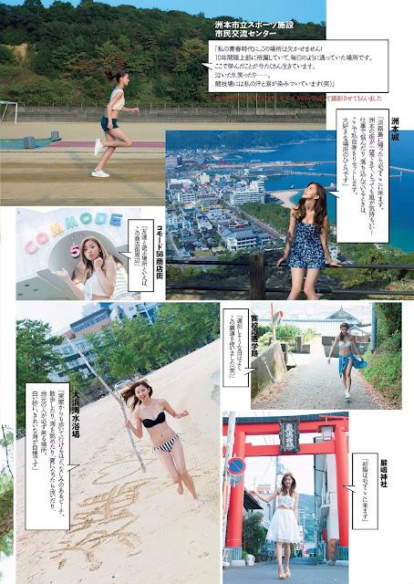 Asahina Aya 朝比奈彩 Weekly Playboy November 2015 Pics 2