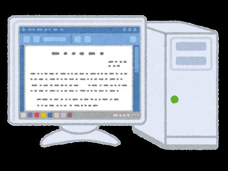 デスクトップコンピュータのイラスト