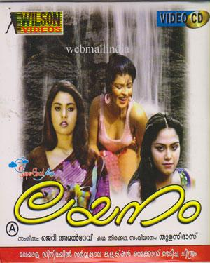 B grade hindi movies watch online