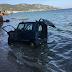 Σαλαμίνα: Αυτοκίνητο έπεσε στη θάλασσα-Στο νοσοκομείο με κατάγματα η οδηγός