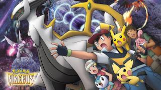 Pokemon Movie 12: POKEMON ARCEUS AND THE JEWEL OF LIFE | Anime Episode