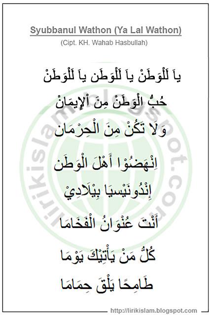Download Sholawat Syababul Kheir : download, sholawat, syababul, kheir, Kumpulan, Sholawat, Download, Listen
