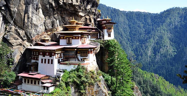 Bhutan Paro Heritage Site