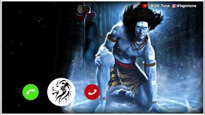Karpur Gauram Karunavtaram Ringtone Mp3 Download