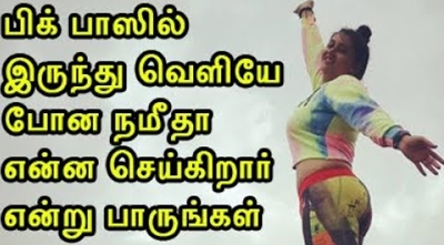 Namitha's latest act after the big bass