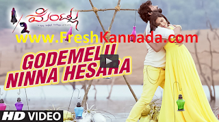 Half Mentlu Kannada Godemelu Ninna Hesara Full Video Song